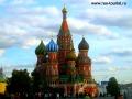 Гостиницы в Москве, поиск и бронирование