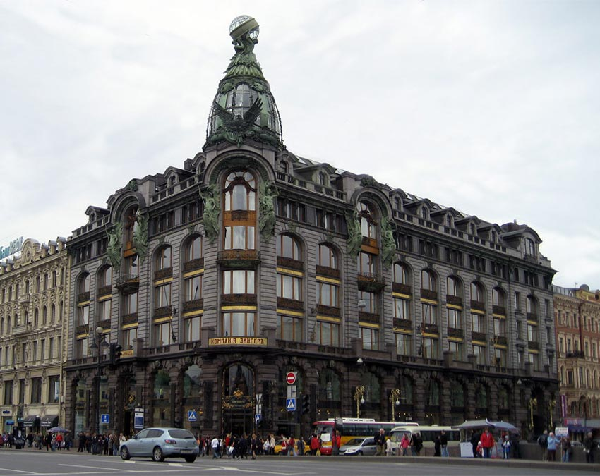 Дом компании Зингер