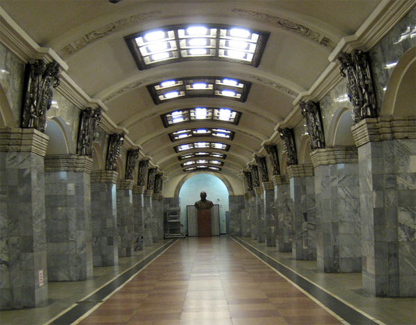 "The ""Kirovsky Zavod"" metro station"