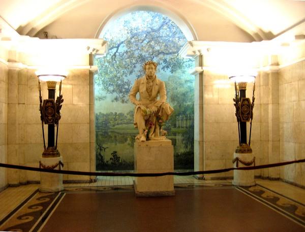 "The ""Pushkinskaya"" metro station"
