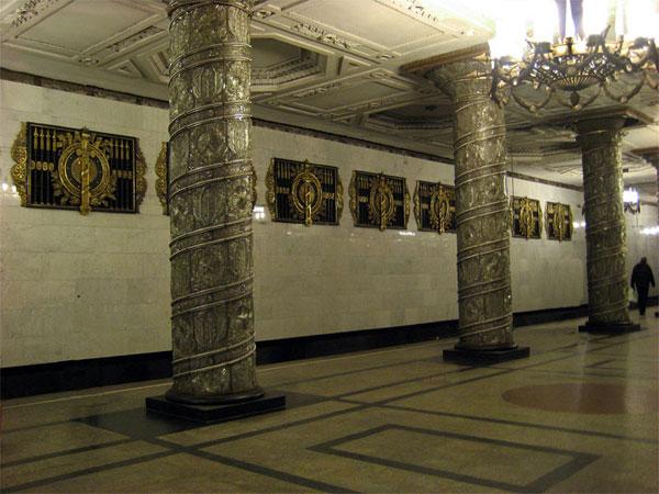 """The """"Avtovo"""" metro station"""