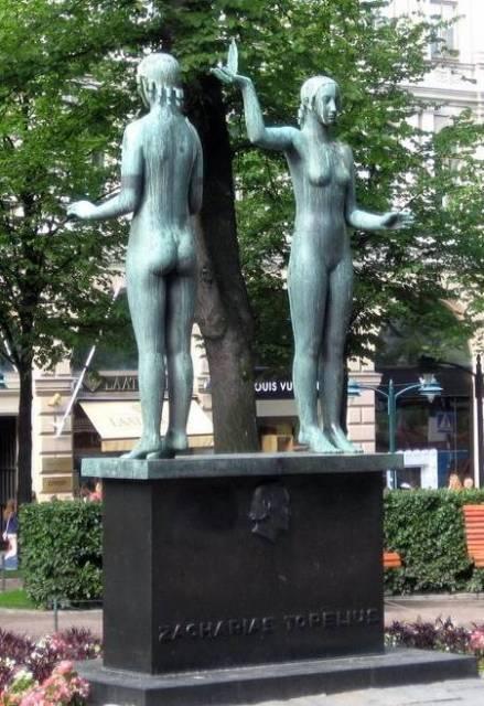 """Sculpture """"Satu ja Totuus"""""""