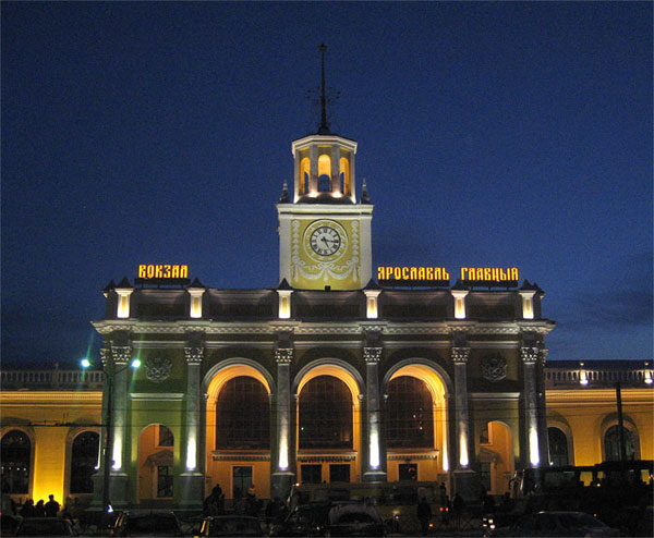 The railway station in the city of Yaroslavl