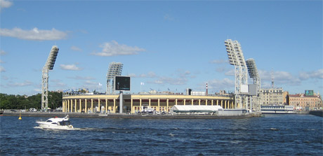 Petrovsky Stadium Photo