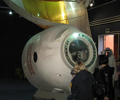 The descent capsule of Russian spacecraft