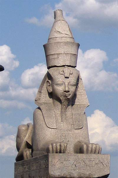sphinx photo